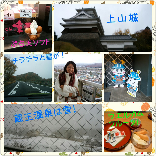 Photogrid_1511078938665